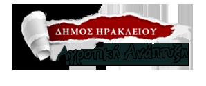 Αγροτική Ανάπτυξη logo